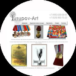 Граверная мастерская «Yusupov-Art»