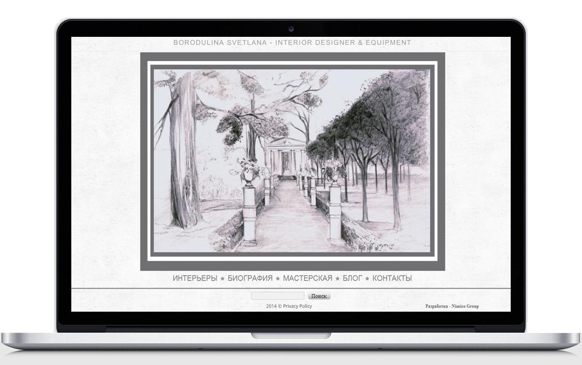 Сайт дизайнера интерьеров Бородулиной Светланы / BORODULINA SVETLANA - INTERIOR DESIGNER