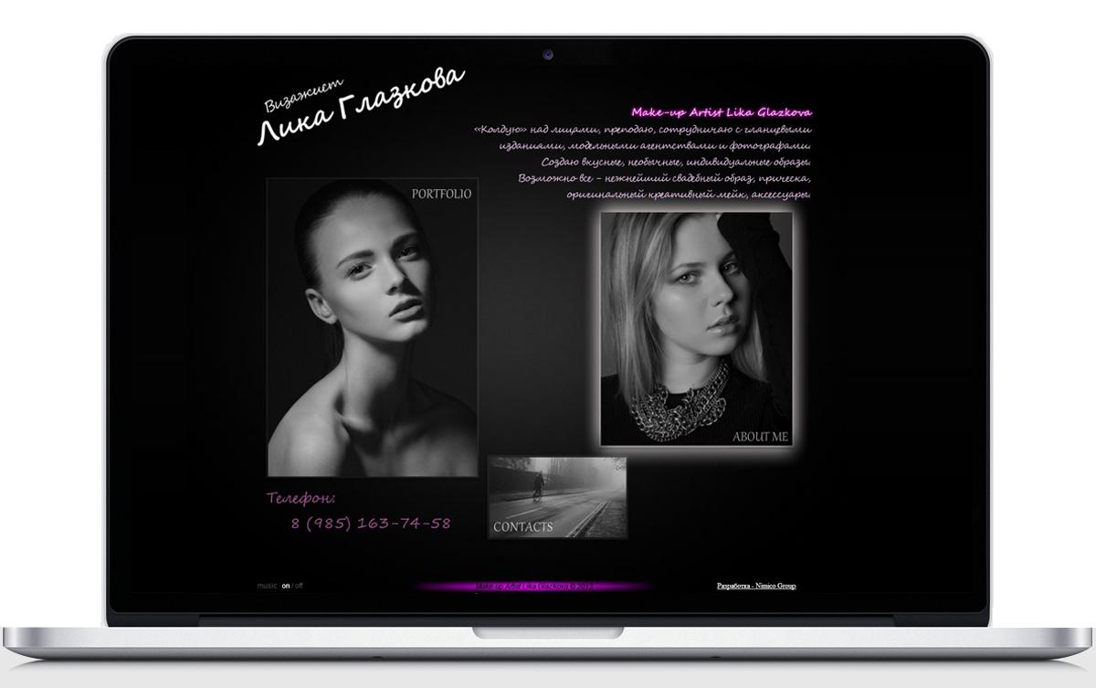 Сайт визажиста Анжелики Глазковой