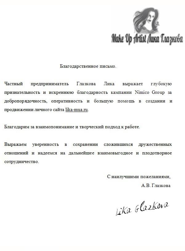 lika-mua.ru