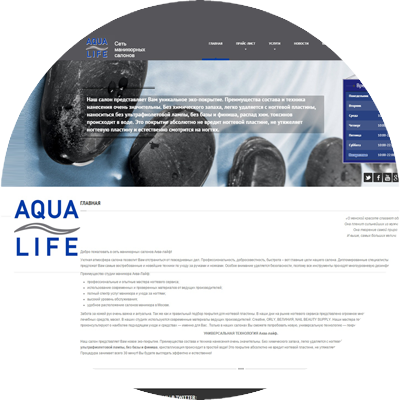 http://aqualife.club/