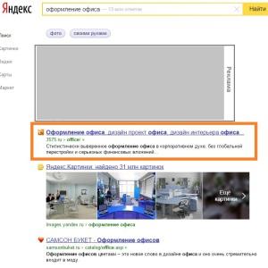 Позиции сайта www.3575.ru в топе Яндекс / Google