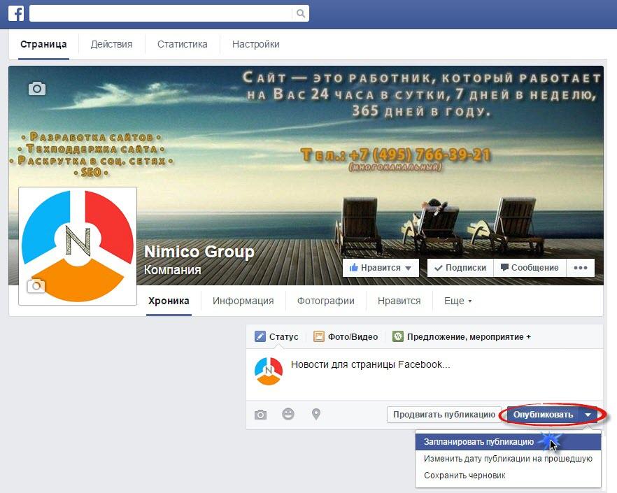 Продвижение сайта/товара в условиях кризиса. http://nimico.ru/?p=946